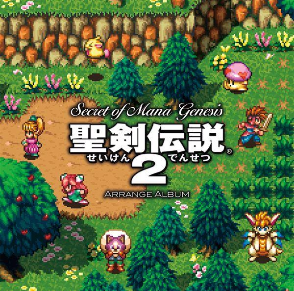 聖剣伝説2無印版レビュー【10周近くプレイした聖剣ファンの思い出】