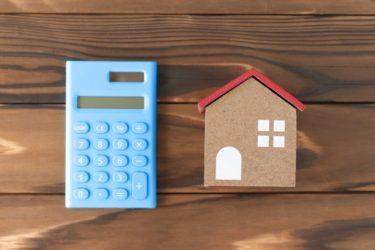 現役銀行員が自身の住宅ローン先を選んだ7つの決め手とは?