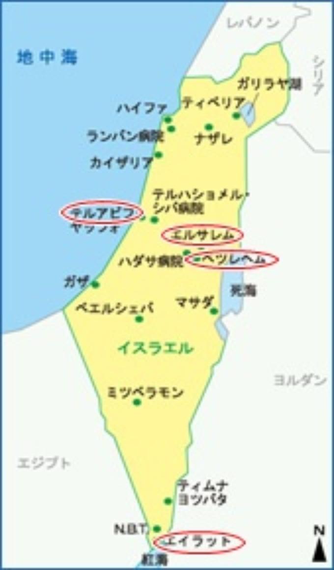 イスラエルの地図とpart3で実際に訪れた街