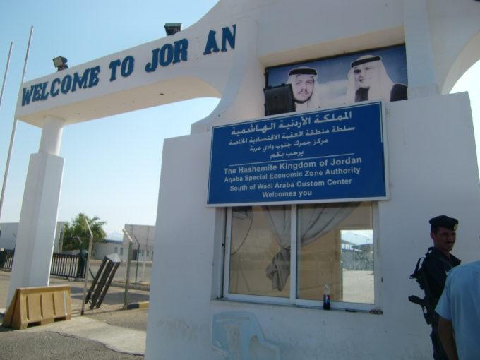 ヨルダンの入国ゲート