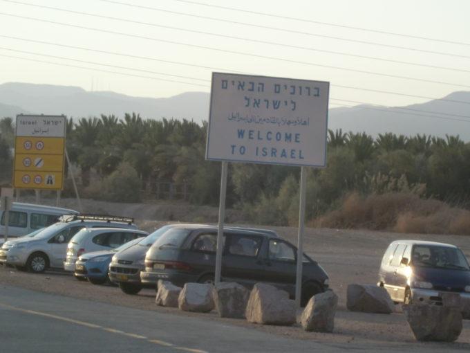 イスラエル国境側の車の乗降場