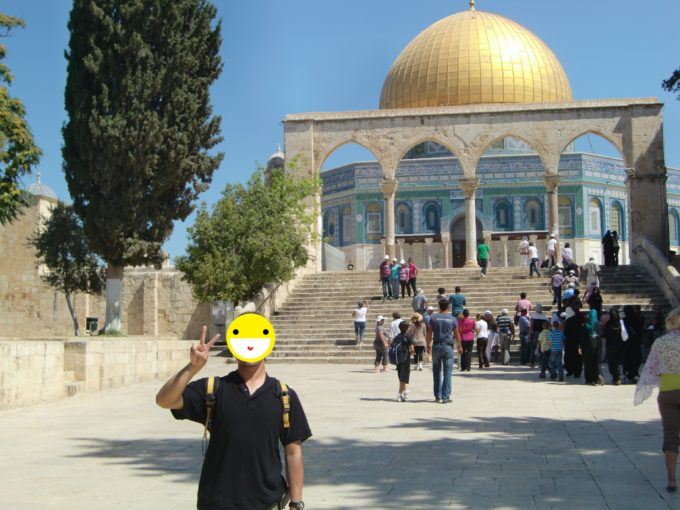 エルサレムのシンボルとも言える岩のドーム前で記念写真