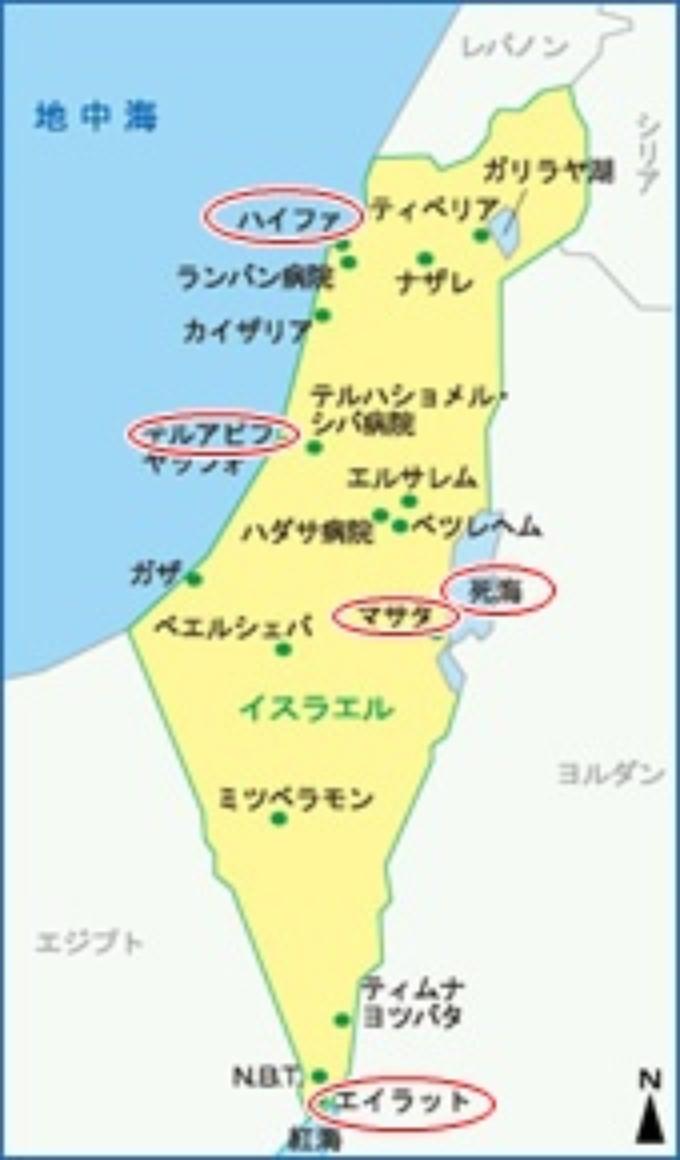 イスラエルの地図とpart2で実際に訪れた街