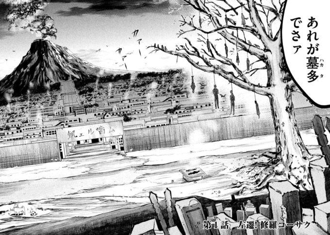 墓多の光景