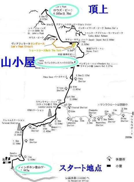 キナバル山地図