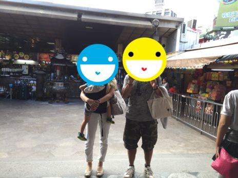 新竹城隍廟での友人との記念写真