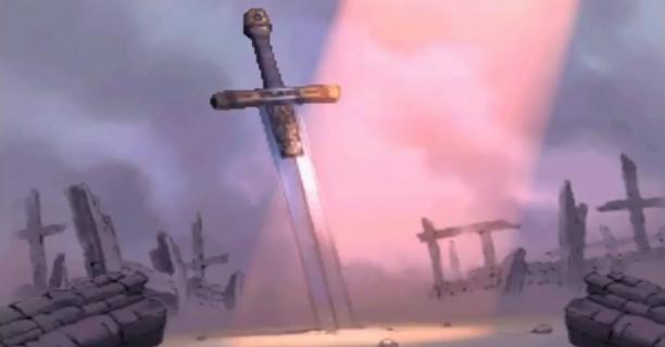 サガフロ2ギュズターヴの剣