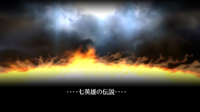 ロマサガ2のオープニング画面