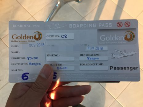 手書きの飛行機チケット