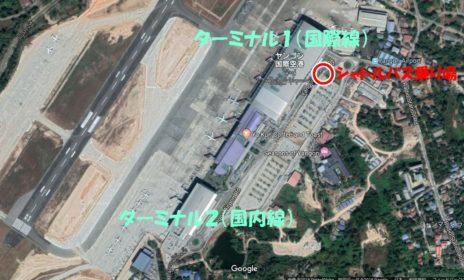シャトルバス乗り場とターミナルの位置関係
