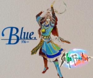 サガフロ、ブルー