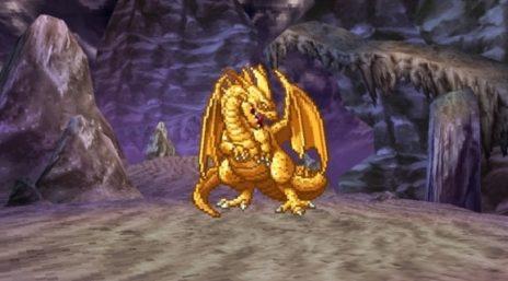 ドラクエ5グレイトドラゴン
