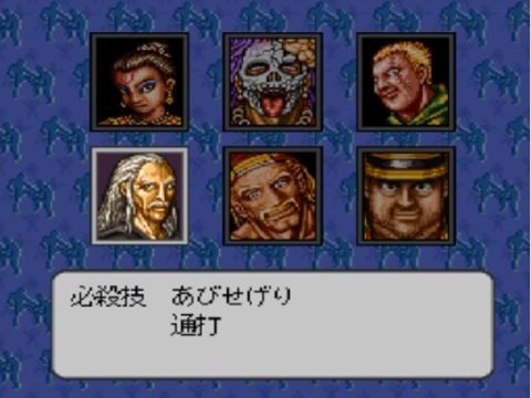 現代編の格闘ゲームに似せた敵選択画面