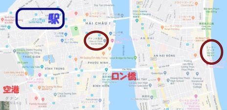 ベトナム旅行、ダナン駅の位置