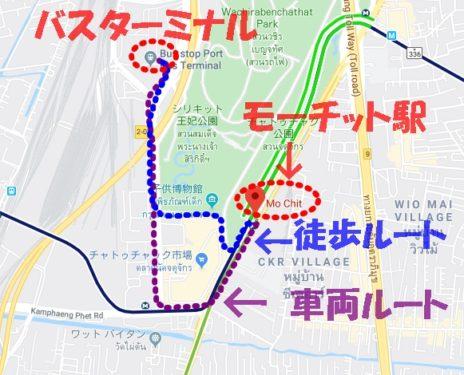 モーチットバス停までのルート