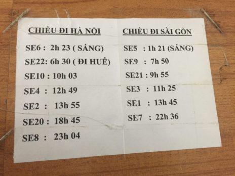 駅で受けた時刻表