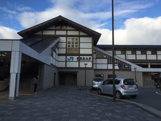 JR嵯峨嵐山駅の建物