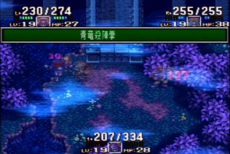 聖剣伝説3ルガー戦