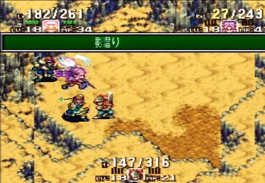 聖剣伝説3ビルベン2戦目