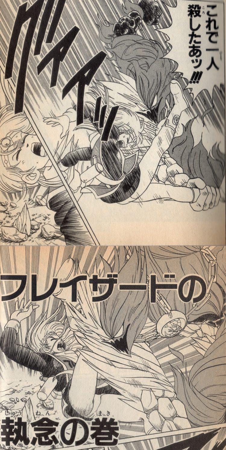 フレイザードがマァムの足を掴み岩に叩きつけようとする