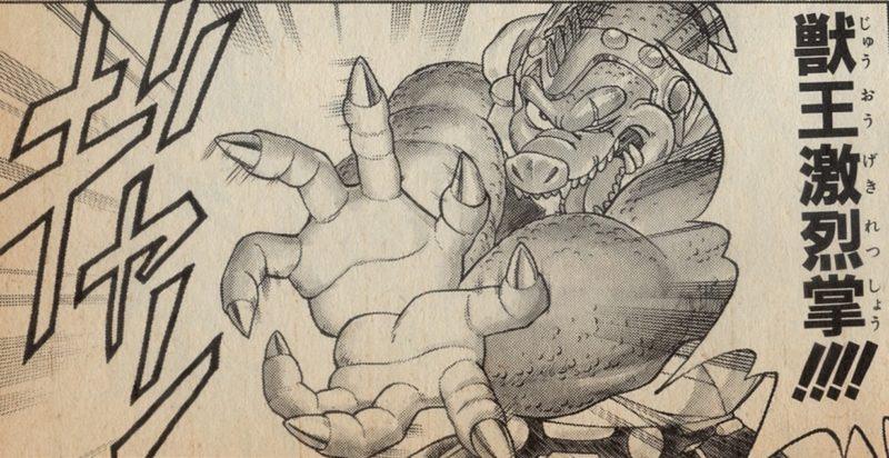 獣王激烈掌を放つクロコダイン