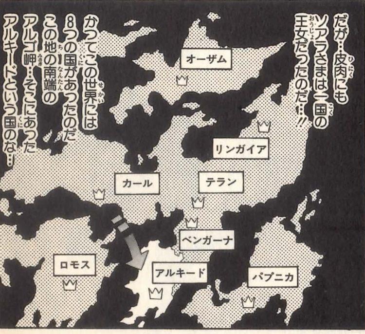 ダイの大冒険の4つの大陸と7つの国