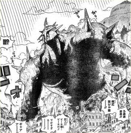 巨大な岩の怪物と化したピーカ