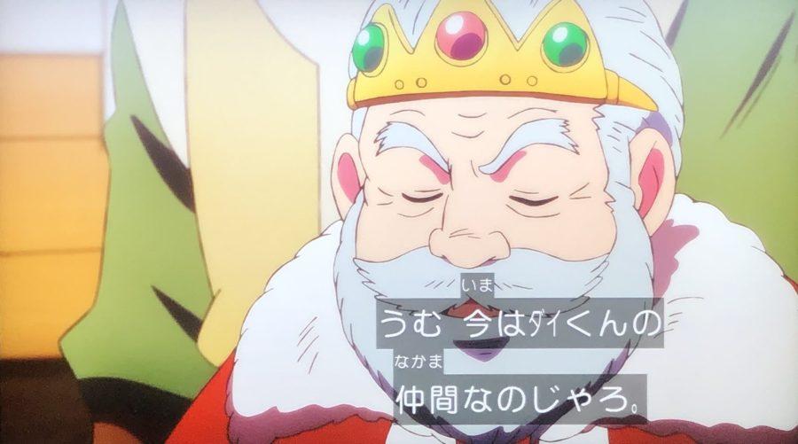 クロコダインを咎めなかったロモス王
