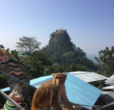 ミャンマー・バガン旅行【いざ仏教三大聖地へ】1人旅ブログ  part3